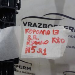 Кронштейн бампера заднего правый Toyota Corolla E18 2013> 5257502120 2