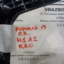 Кронштейн бампера переднего правый Toyota Corolla E18 2013> 5211502250 2