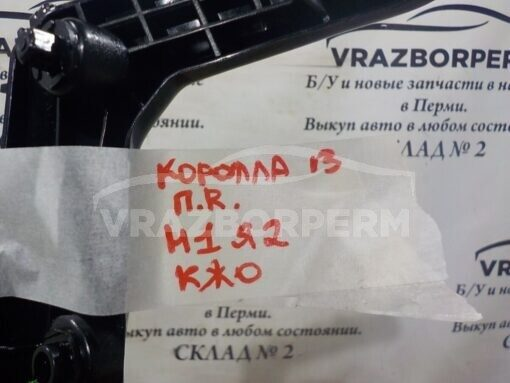 Кронштейн бампера переднего правый Toyota Corolla E18 2013>  5211502250
