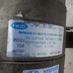 Компрессор кондиционера Hyundai Getz 2002-2010 977011C250 2