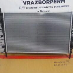 Радиатор основной Ford Mondeo III 2000-2007  1671774