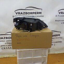 Фара левая перед. VAZ Lada Largus 2011>  8200744753 2