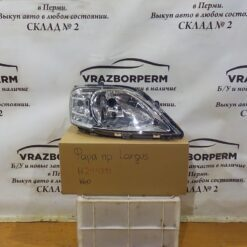 Фара правая перед. VAZ Lada Largus 2011>  8200744754