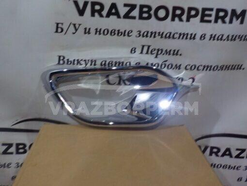 Окантовка ПТФ передней правой Renault Logan II 2014>  261A28558R