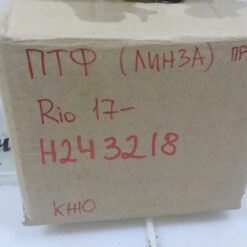 Фара противотуманная правая (ПТФ) перед. Kia RIO 2017>  92202H0000 4