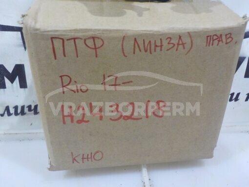 Фара противотуманная правая (ПТФ) перед. Kia RIO 2017>  92202H0000
