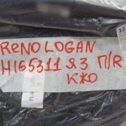Решетка бампера переднего правая (без ПТФ) Renault Logan II 2014>  263311420R 2