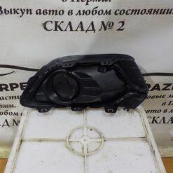 Решетка бампера переднего левая (без ПТФ) Renault Logan II 2014>  263311420R 1