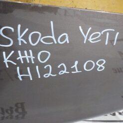 Дверь багажника Skoda Yeti 2009>  5L6827025G, 5L6827025H 10