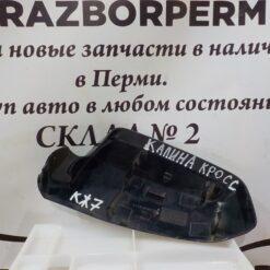 Крышка зеркала правого (кожух) VAZ Lada Kalina 2004-2013 11188201232 1