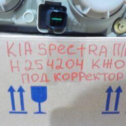 Фара правая перед. Kia Spectra 2001-2011 3K2NB51030 6