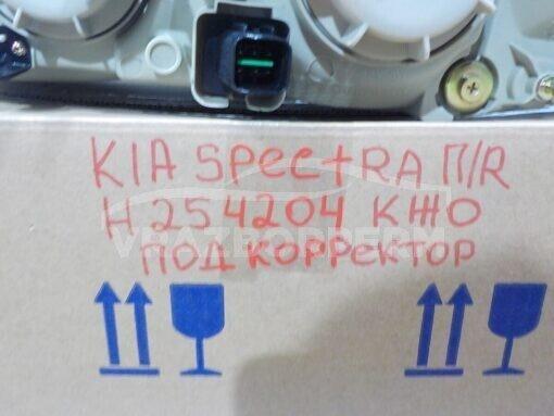 Фара правая перед. Kia Spectra 2001-2011  3K2NB51030