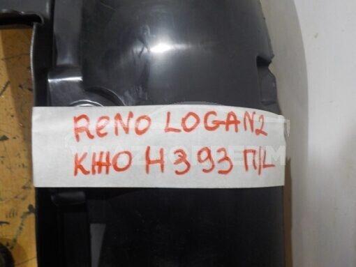 Локер (подкрылок) передний левый Renault Logan II 2014>  638418777R