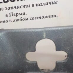 Обшивка багажника задняя (задней панели) центр. Mitsubishi Outlander (GF) 2012>  7240A135 1