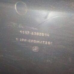 Обшивка двери багажника зад. центр. VAZ Lada Kalina 2004-2013  11176302014 2