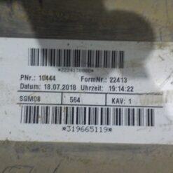 Бампер задний Porsche Macan 2013>  95B807417DG2X, 95B807417KG2X  95B807521M1E0, 95B807521AA1E0   95B807521AA1E0 13