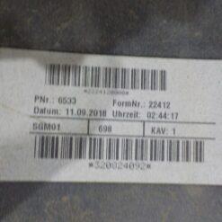 Бампер задний Porsche Macan 2013>  95B807417DG2X, 95B807417KG2X  95B807521M1E0, 95B807521AA1E0   95B807521AA1E0 14