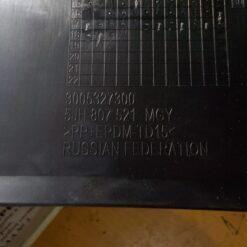 Спойлер бампера (юбка) задн. Skoda Rapid 2013> 5JH807521MGY, 3005327300  5JH807521 3