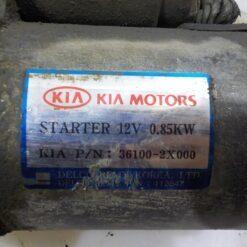 Стартер Kia Spectra 2001-2011  361002X000 3