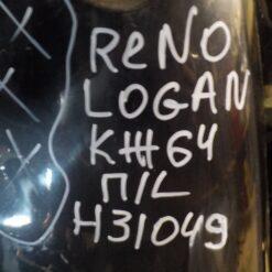 Крыло переднее левое Renault Logan 2005-2014  6001549971 22