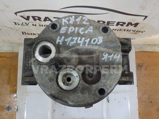 Компрессор кондиционера Chevrolet Epica 2006-2012  96409087, 95905493