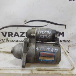 Стартер Kia Spectra 2001-2011  361002X000