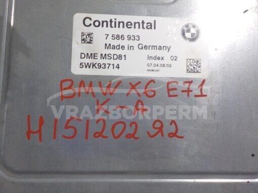 Блок управления двигателем BMW X6 E71 2008-2014  12147586933