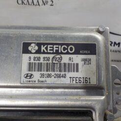 Блок управления двигателем внутр. Hyundai Getz 2002-2010  3910626640 5
