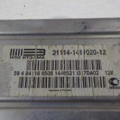 Блок управления двигателем (ЭБУ/мозги) внутр. VAZ 21140  21114141102012 3