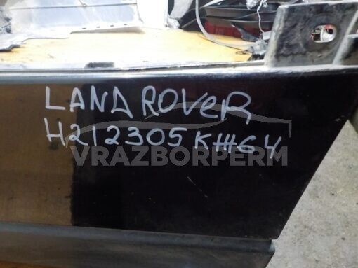 Бампер задний внутр. Land Rover Range Rover IV 2013>  CK5217D781AA, LR057291
