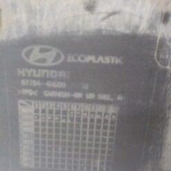 Накладка двери (молдинг) задн. прав. Hyundai Starex H1/Grand Starex 2007>  877844H000 3