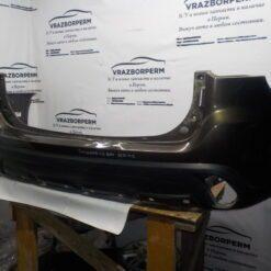 Бампер задний Mitsubishi Outlander (GF) 2012>   6410D280