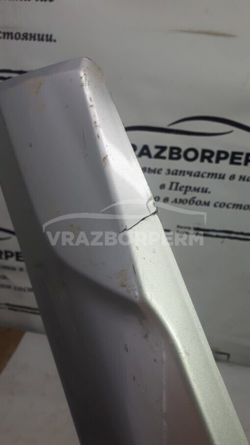 Спойлер бампера (юбка) задн. Mitsubishi Outlander (GF) 2012>  6415A061