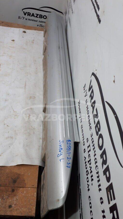 Накладка порога (наружная) лев. Suzuki Jimny (FJ) 1998>  7764181A00
