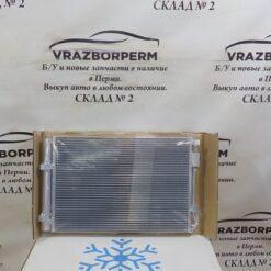 Радиатор кондиционера Kia RIO 2011-2017 976061R000, 976064L000, 97606H5000 3