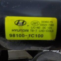 Трапеция стеклоочистителей перед перед. Hyundai Getz 2002-2010  981001С100, 981201C001 1