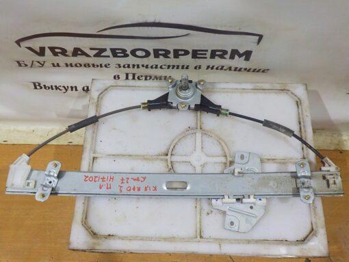 Стеклоподъемник механ. передний левый Kia RIO 2005-2011  824011G000