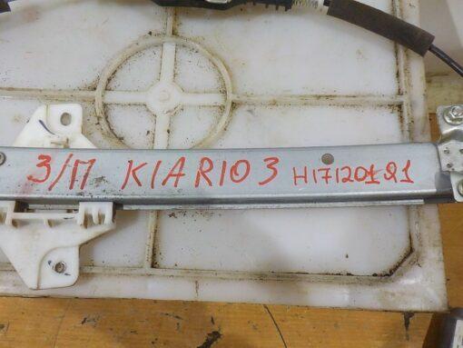 Стеклоподъемник механ. задний правый Kia RIO 2011-2017  834024X000