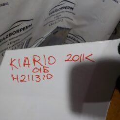 Бампер передний Kia RIO 2011-2017  865114Y000 11
