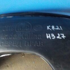 Локер (подкрылок) передний правый VAZ Lada Kalina 2 2013>  1118 1