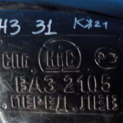 Локер (подкрылок) передний левый VAZ 21043  2105 1