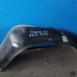 Локер (подкрылок) передний правый VAZ Lada Priora 2008>  21700840336200, 217008403362