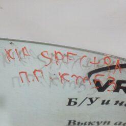 Стекло двери передней правой (опускное) Kia Spectra 2001-2011  0K2A158511 1