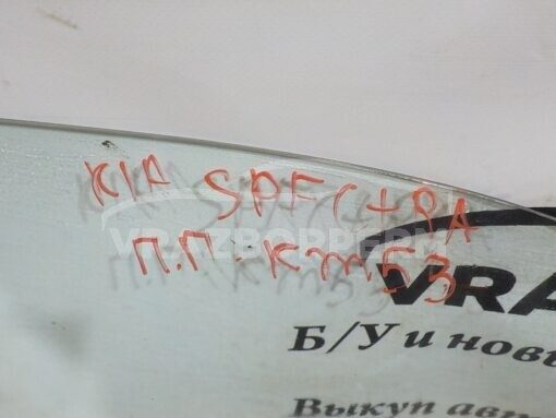 Стекло двери передней правой (опускное) Kia Spectra 2001-2011  0K2A158511