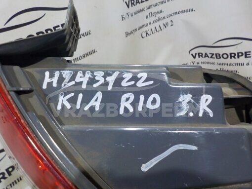Фонарь задний правый Kia RIO 2011-2017  924024X000