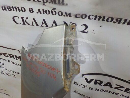 Крыло переднее правое VAZ Chevrolet NIVA  21238403014, 21238403010