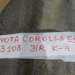 Локер (подкрылок) задний правый Toyota Corolla E15 2006-2013  6563712030 5