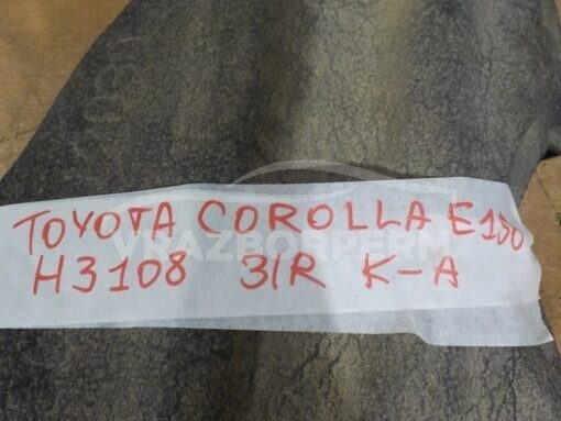 Локер (подкрылок) задний правый Toyota Corolla E15 2006-2013  6563712030