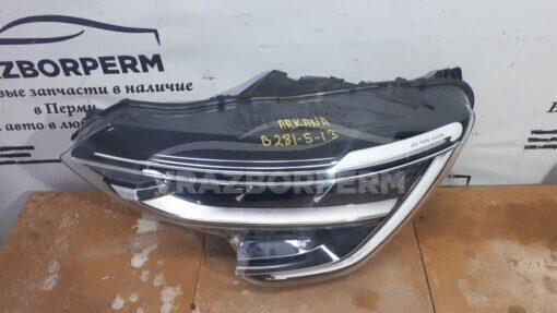 Фара левая перед. Renault Arkana 2019>  260605885R