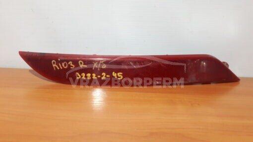 Отражатель в бампер задний правый Kia RIO 2011-2017  924064X200